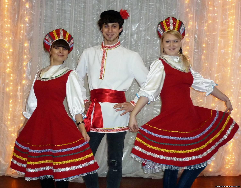 Русский Костюм Фото